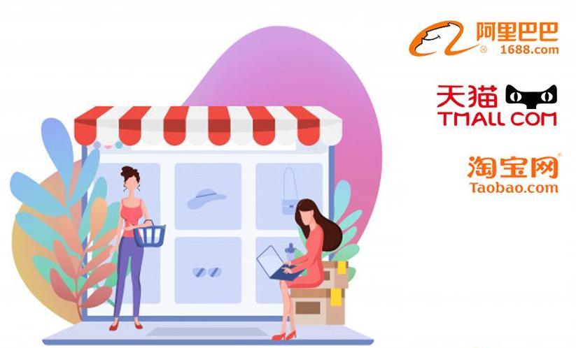 Order hàng Trung Quốc trực tuyến